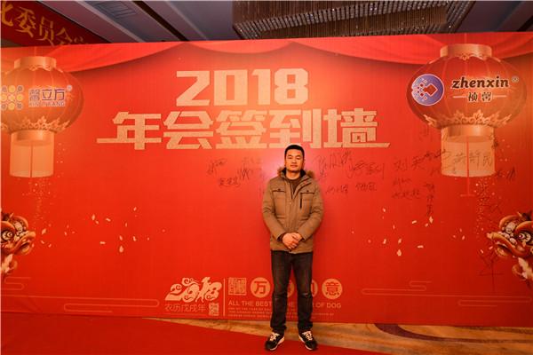 上海合作商