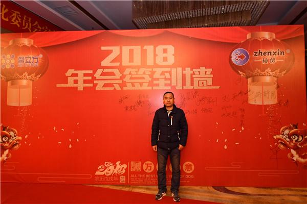 上海合作商2