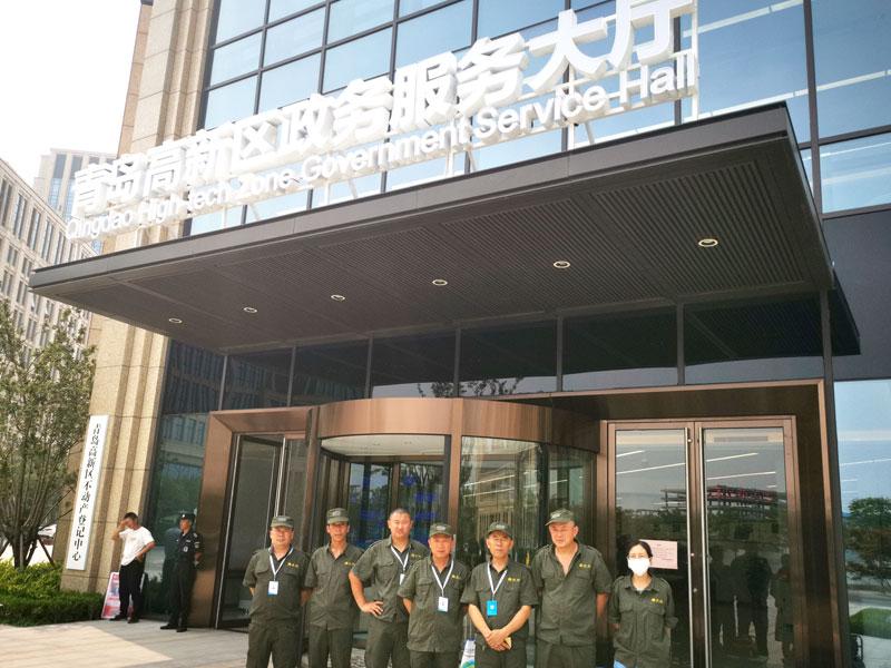 青岛高新区政务服务大厅甲醛治理室内空气净化