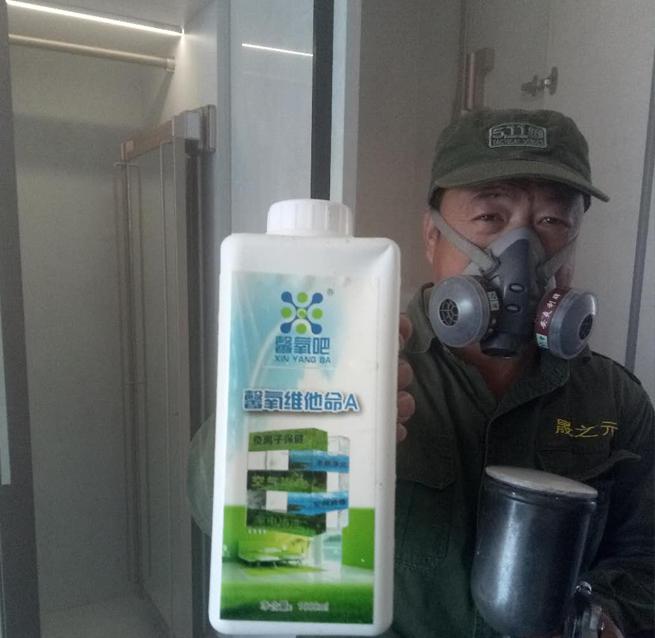 崂山区海信都市果岭室内除甲醛+负氧离子空气净化