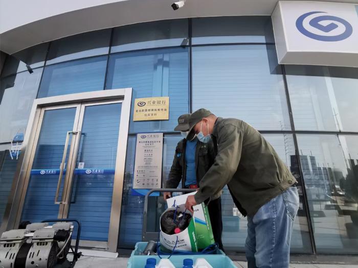 兴业银行即墨批发市场社区支行除甲醛