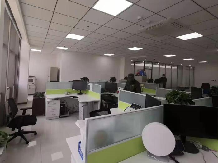 兴业银行青岛崂山区支行