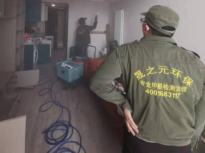 崂山区青铁华润城loft公寓除甲醛母婴套餐空气净化