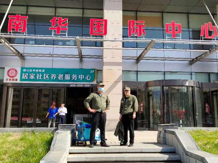 崂山区鹏利南华国际中心办公室除甲醛