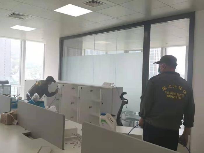基恩设计办公室除甲醛室内空气治理