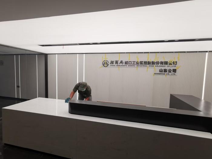 招商局蛇口工业区山东公司新办公楼除甲醛